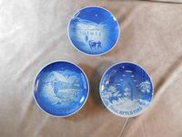 "Bing & Grondahl Christmas plate ""Christmas at The Old Watermill"" 1975 (3 of 3)"