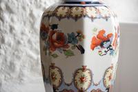 Losol Ware Keeling & Co Burslem Vase (10 of 10)