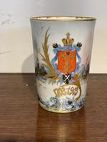 Russian Porcelain Commemorative (5 of 8)