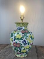 English Floral Vase Table Lamp, Rewired & Pat Tested c.1900 (5 of 9)