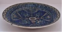 Persian Ceramic Shallow Dish, Qajar Dynasty Iran, 19th Century (2 of 8)