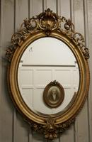 A Very Large French Rococo Oval Gilt Wall Mirror (9 of 10)
