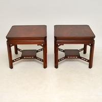 Pair of Georgian Style Mahogany Side Tables c.1950 (2 of 7)