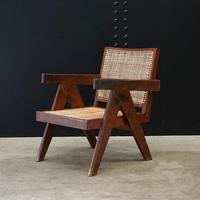 Low Easy Armchair, V-type Legs and Cane by Pierre Jeanneret (4 of 5)