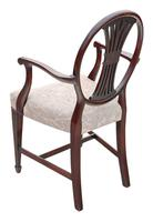 Set of 8 '6+2' Carved Mahogany Dining Chairs Late 19th Century (5 of 12)