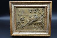 Early 20th Century Cold Cast Bronze Plaque of Two Lovebirds (2 of 5)