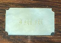 Victorian Rosewood Jewellery Box (7 of 10)
