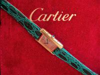 Cartier Quartz Ladies Wristwatch (2 of 4)