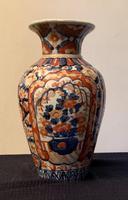 Good Size Japanese Imari Vase (5 of 5)