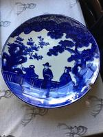 Large Chinese Charger / Plaque
