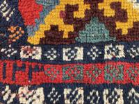 Antique Gabbeh Rug (11 of 14)