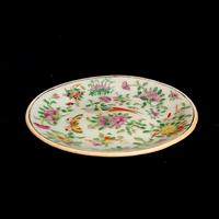 Chinese Porcelain Fencai, Celadon Plate, Qing Dynasty Tongzhi Period (2 of 8)