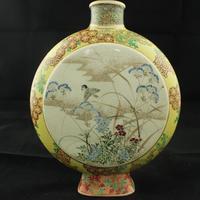 Antique Meiji Japanese Satsuma Moon Flask Vase - Signed (3 of 14)