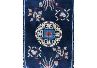 Vintage Chinese Pao Tao Rug (8 of 9)