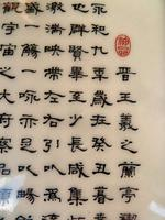 Excellent Large Chinese Porcelain Plaque with Poem (7 of 8)