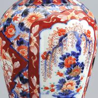 19th Century Japanese Meiji Period Reeded Imari Vase c1880 (3 of 8)