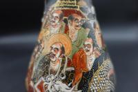 A Early 20th Century Kutani Japanese Vase (3 of 5)