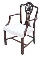 Set of 8 (6+2) Georgian Mahogany Dining Chairs c.1820 (4 of 10)