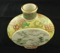Antique Meiji Japanese Satsuma Moon Flask Vase - Signed (6 of 14)