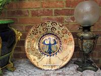 Large 19th Century Spanish Copper Lustre Charger in Hispano-moresque Revival Style (2 of 7)