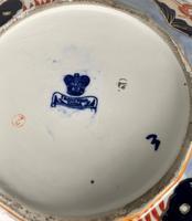 Large Masons Bowl (6 of 6)