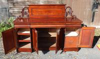 1900's Large Carved Mahogany 4 Door Sideboard with Back (2 of 5)