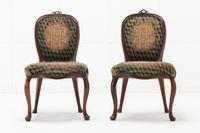 Pair of 18th Century Dutch Mahogany Side Chairs (2 of 8)