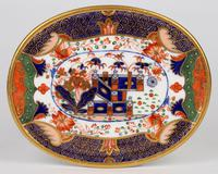 English Imari Fence Pattern Porcelain Pot Stand Early 19th Century (4 of 13)