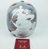 Chinese Jingdezhen Pterodactyl Samurai Vase (2 of 8)