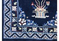 Vintage Chinese Pao Tao Rug (3 of 9)