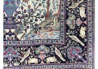 Antique Tehran Rug (3 of 11)