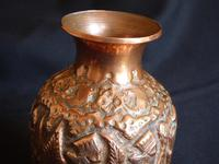 Early 19th Century Engraved Persian Copper Vase (8 of 16)