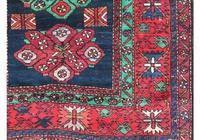 Vintage Caucasian Kazak Rug (2 of 7)
