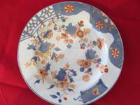 18th Century Chinese Plate (4 of 4)