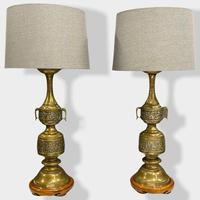 Large Pair of Chinese Style Brass Lamps (2 of 14)