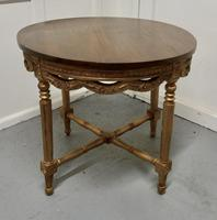 Round Gilt Occasional Table