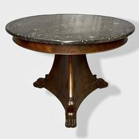 French Gueridon Centre Table with Concave Base (2 of 10)