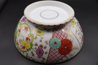 Most Attractive Late 19th Century Flared Porcelain Bowl (5 of 5)