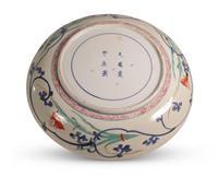 Japanese Meiji Period Imari Dish (2 of 3)
