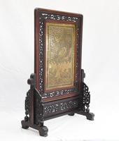 Antique Chinese Screen Hardwood Brass Plaque Circa 1890 (12 of 15)