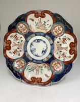 Antique Oriental Imari Porcelain Dish c.1865 (2 of 4)