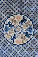 Old Peking Carpet 300x200cm (2 of 2)