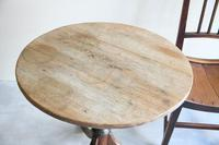 Rustic Oak Occasional Tripod Table (4 of 12)