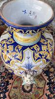 Montagnon French Majolica Jardiniere on Stand (8 of 16)
