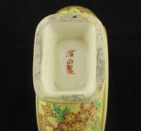 Antique Meiji Japanese Satsuma Moon Flask Vase - Signed (7 of 14)