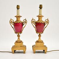 Pair of Antique French Porcelain & Gilt Metal Table Lamps (11 of 12)