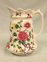 20th Century Decorated Jug (5 of 6)