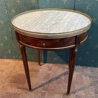 19th Century French Bouillotte Table
