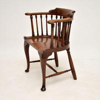 Antique Victorian Mahogany Captains  Desk Chair (3 of 11)