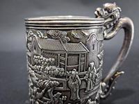 Khe Cheong Silver Mug (7 of 7)